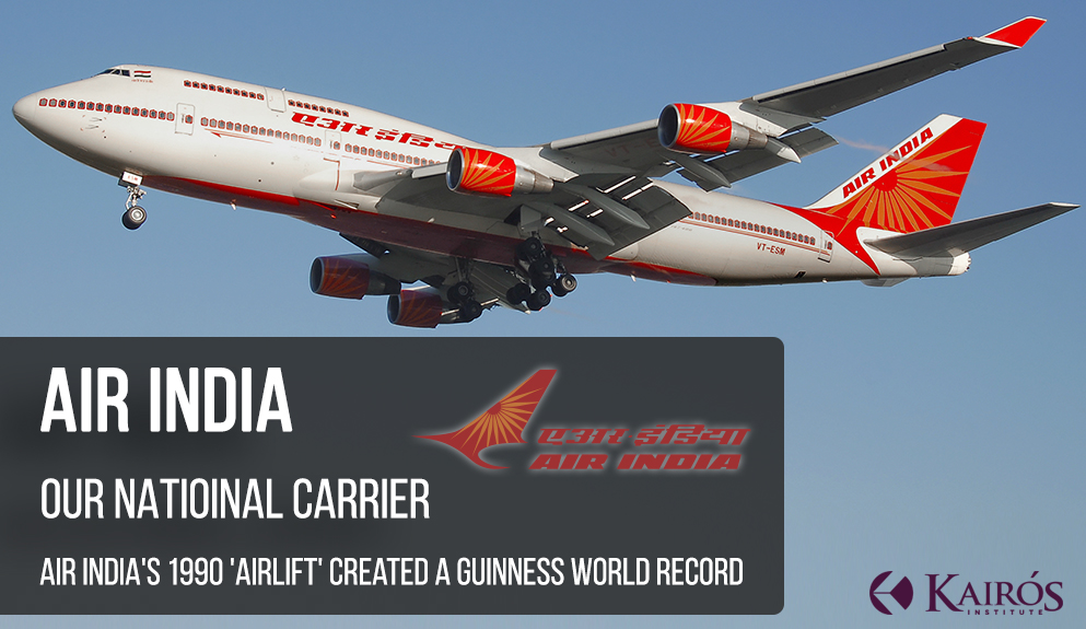 Air India is in the Guinness Book of World Records